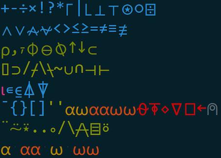 Язык программирования APL - 11