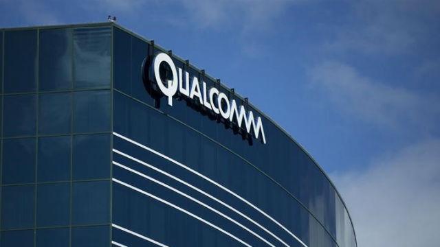 Qualcomm создаёт СП Guizhou Huaxintong Semi-Conductor Technology при участии правительства Китая