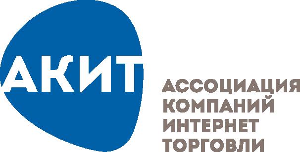 АКИТ хочет вскрывать не менее 5% посылок из-за рубежа