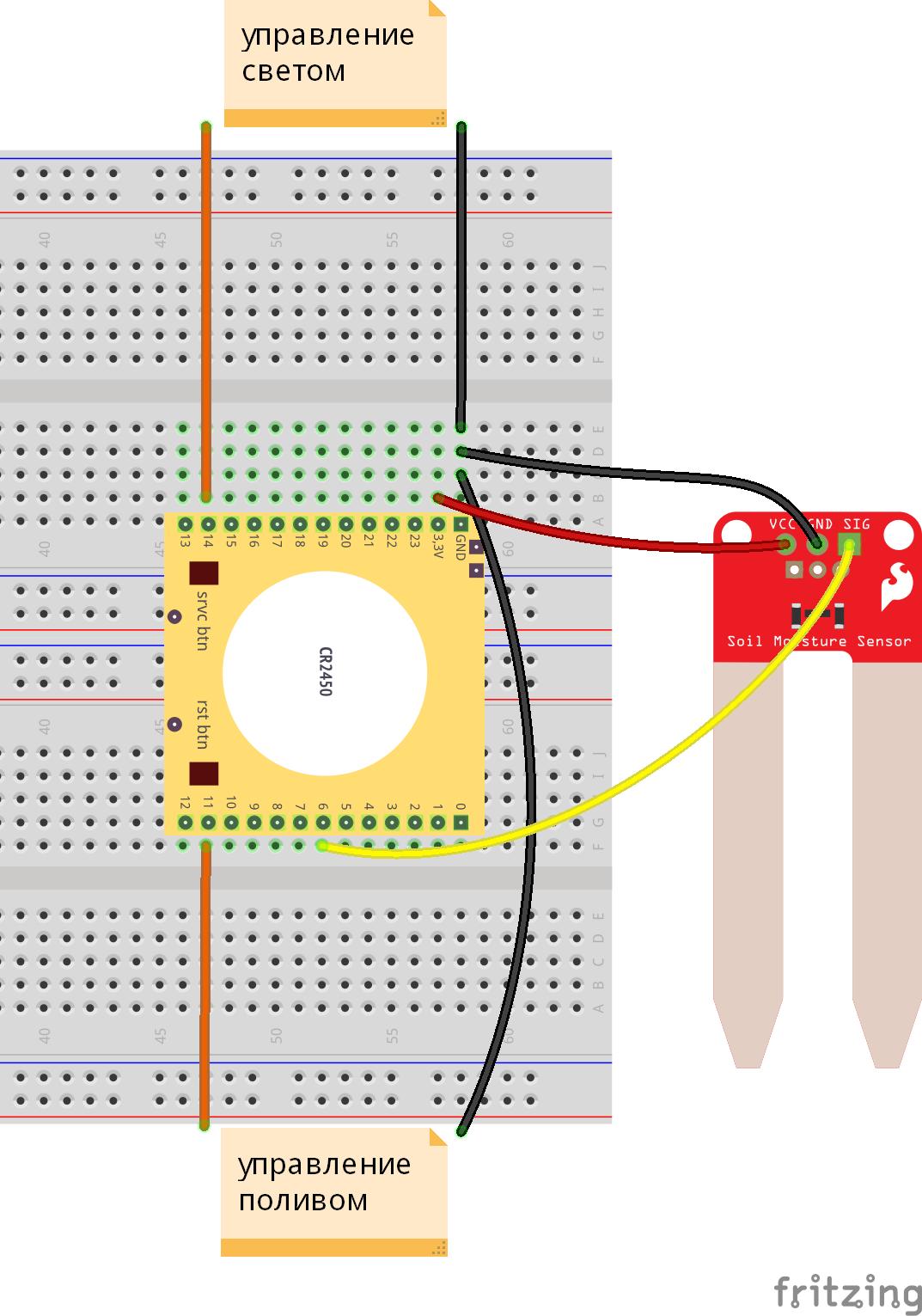 Делаем собственное Z-Wave устройство на базе Z-Uno - 2