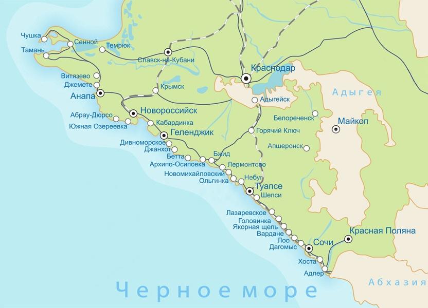 Как мы обеспечивали связь на побережье Черного и Азовского морей Краснодарского края - 2