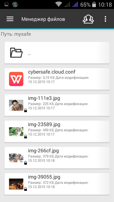 Шифрование фотографий в Google Диск - 25