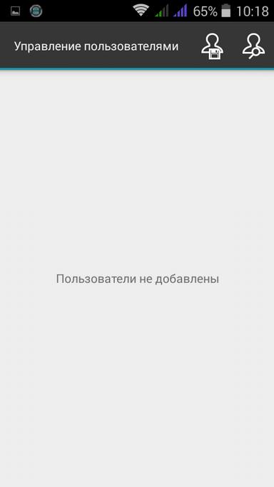 Шифрование фотографий в Google Диск - 27