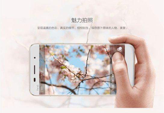 Coolpad ivvi i Plus — тонкий смартфон в металлическом корпусе