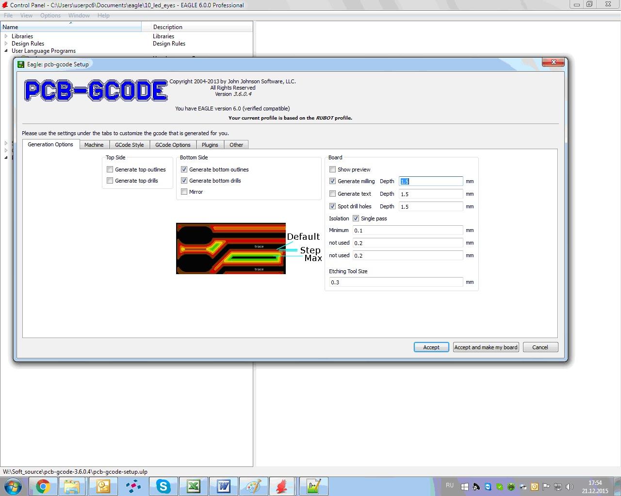 PCB Factory. Гаражная разработка и производство электроники. Ч2 - 3