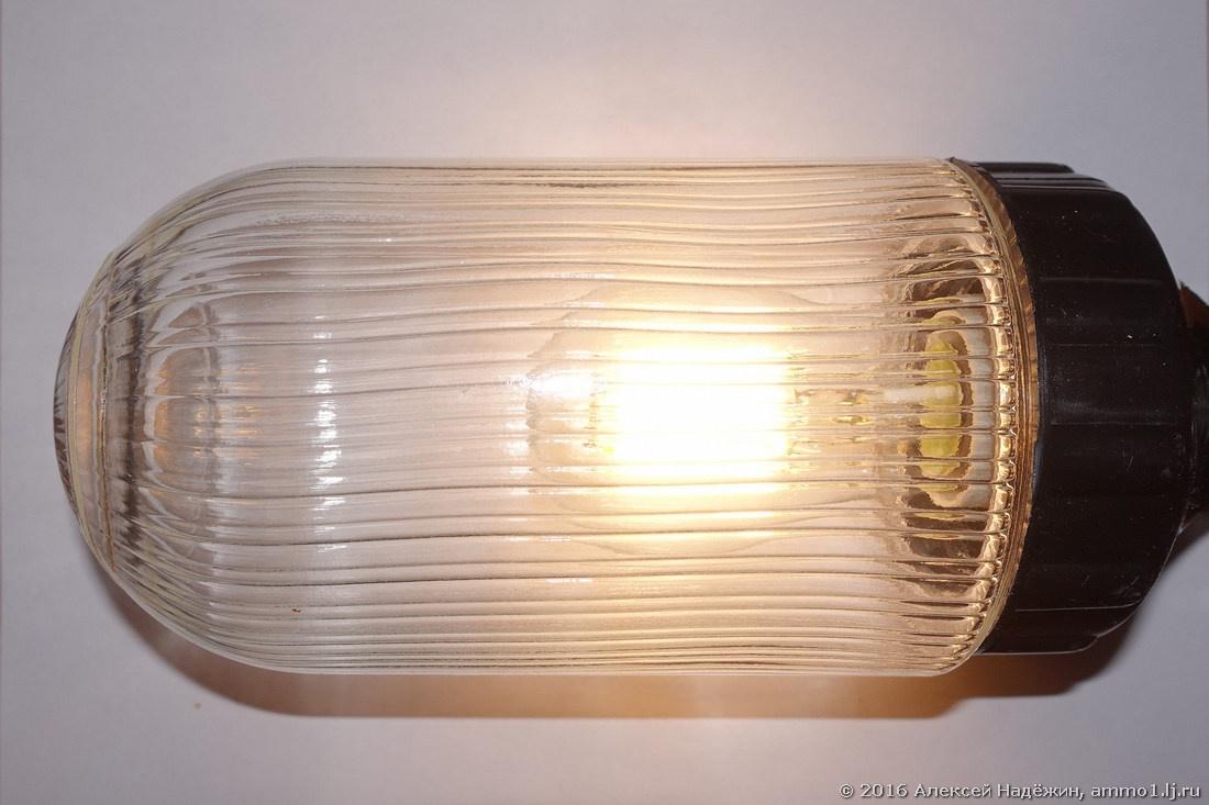 Российские светодиодные лампы Лисма - 11