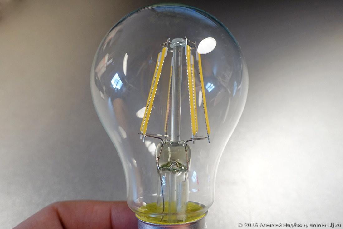 Российские светодиодные лампы Лисма - 4