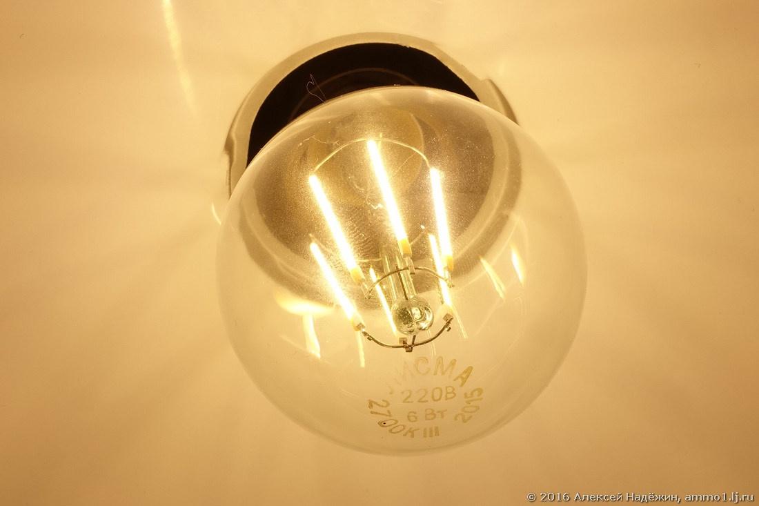 Российские светодиодные лампы Лисма - 9