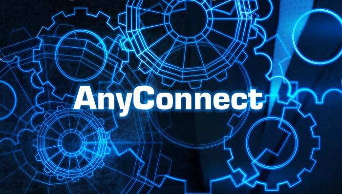 AnyСonnect и пересечение адресных пространств - 1