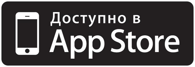 Цены в российском сегменте App Store снова растут