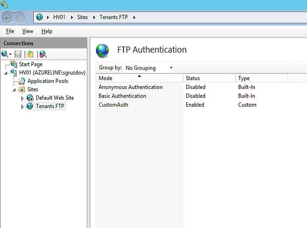 Делаем FTP для Windows Azure Pack - 11