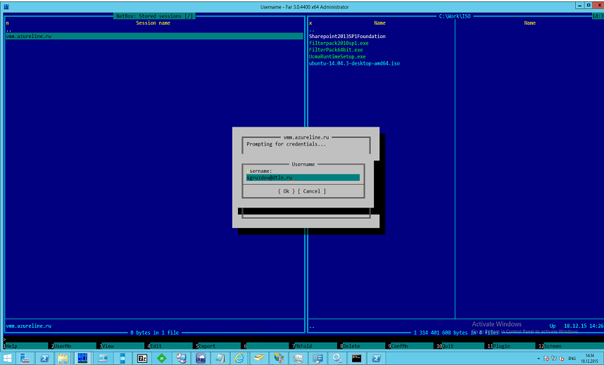 Делаем FTP для Windows Azure Pack - 13