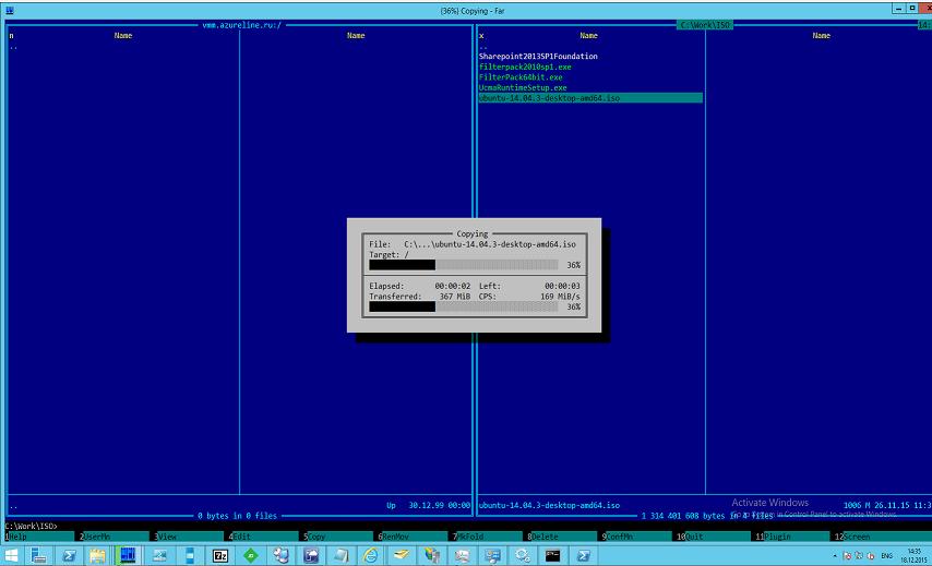 Делаем FTP для Windows Azure Pack - 14