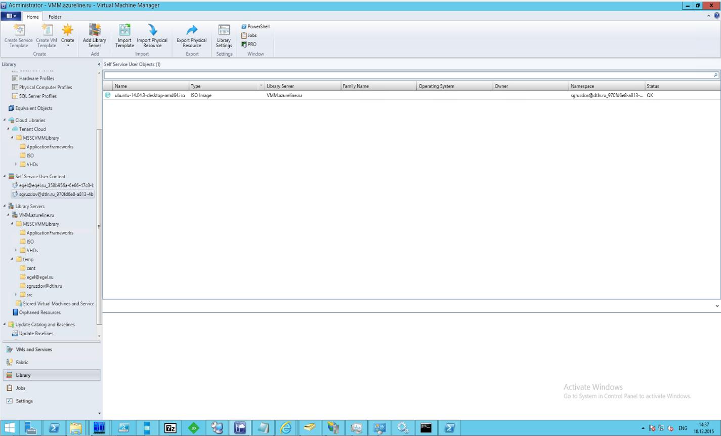 Делаем FTP для Windows Azure Pack - 15