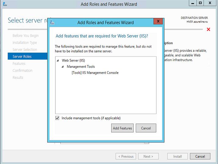 Делаем FTP для Windows Azure Pack - 3