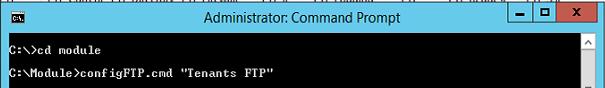 Делаем FTP для Windows Azure Pack - 9