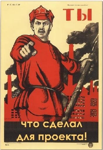 ИМХО о выступлении Грефа на Гайдаровском форуме и об опасности революций - 1