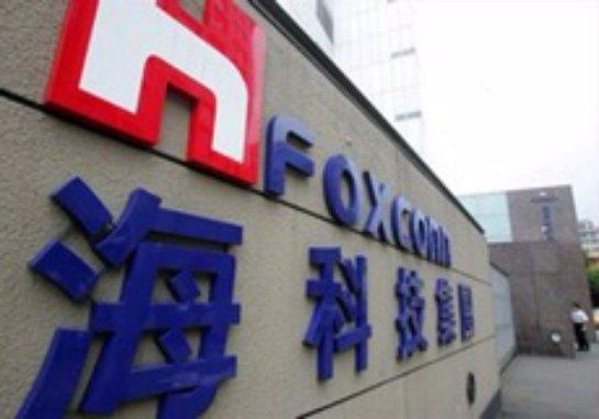Foxconn может инвестировать в Sharp почти 6 млрд долларов