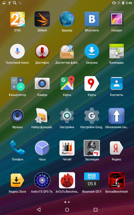 Обзор бюджетного 7-дюймового LTE-планшета DEXP Ursus TS270 Star - 14