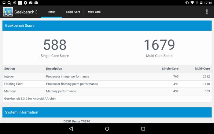 Обзор бюджетного 7-дюймового LTE-планшета DEXP Ursus TS270 Star - 20