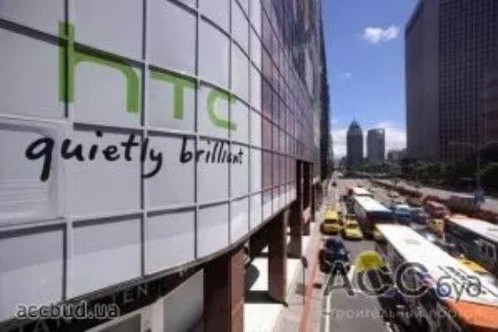 Продажа офиса НТС из-за трудностей финансового плана