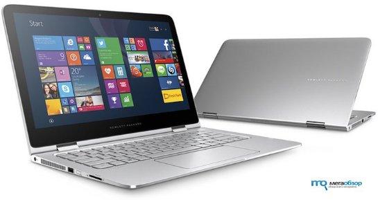 HP Spectre x360 существенно обновили