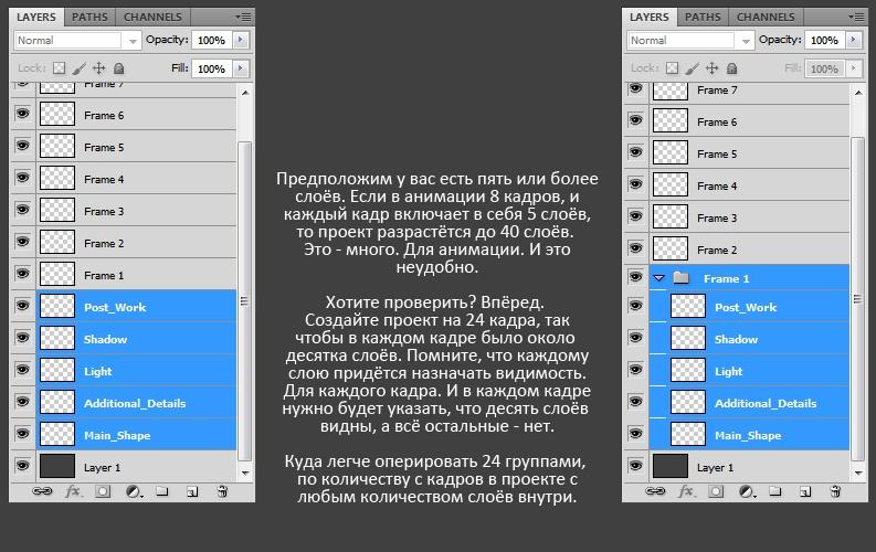 «Галоп пикселя — часть третья» — Анимация - 5