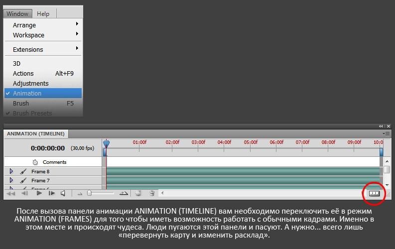 «Галоп пикселя — часть третья» — Анимация - 6