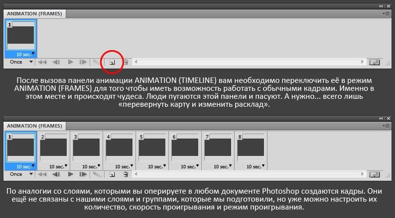 «Галоп пикселя — часть третья» — Анимация - 7
