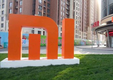 Компания Xiaomi. Дешевле без ущерба к качеству уже не бывает - 1