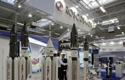 Ликвидацию Роскосмоса планируется завершить до 1 июля 2016 года - 1
