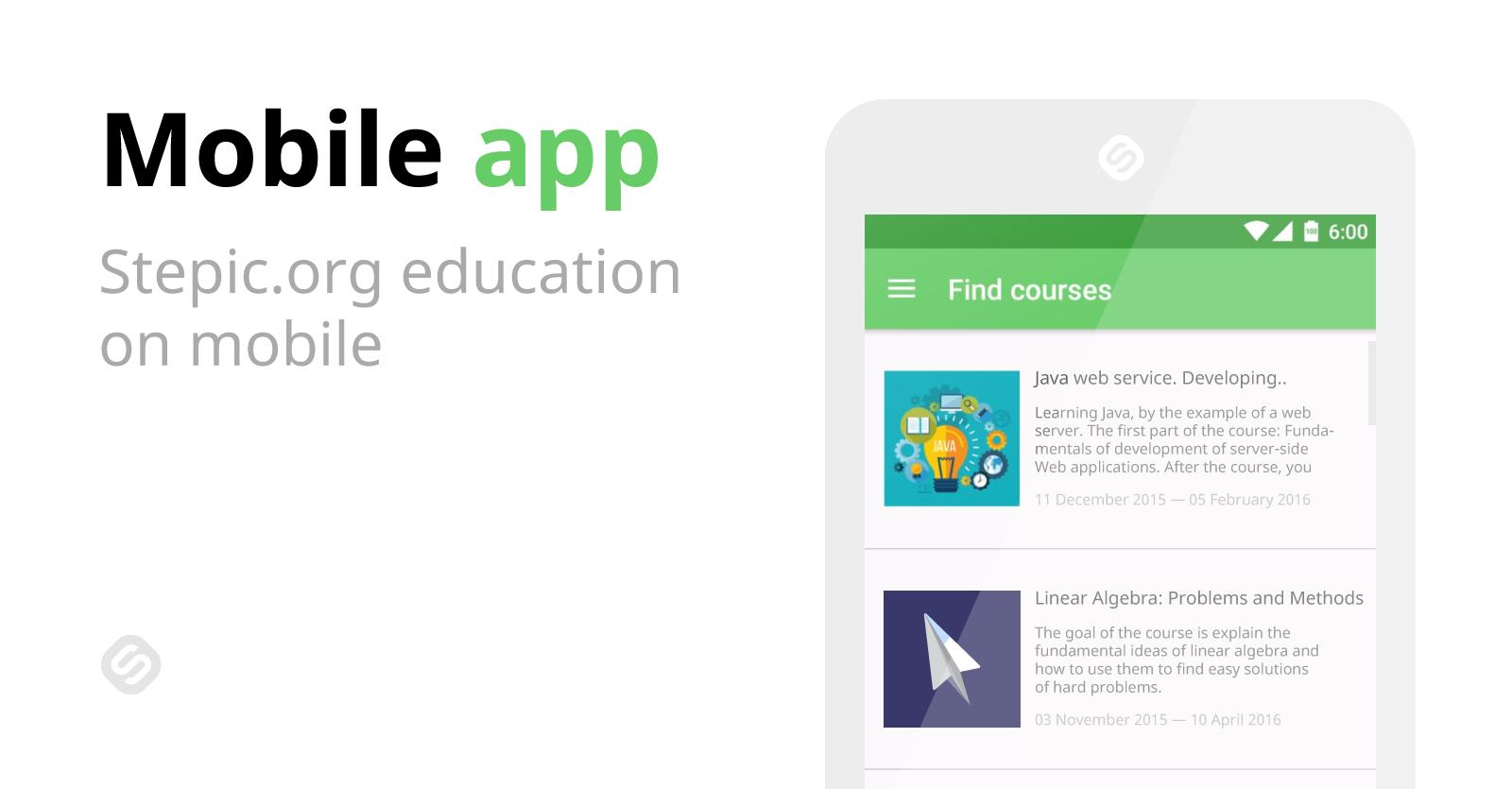 Мобильные приложения Stepic.org под iOS и Android - 1