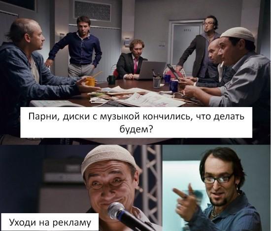 В Красноярском крае радиостанция в течение суток 99% времени вещала одну рекламу - 1