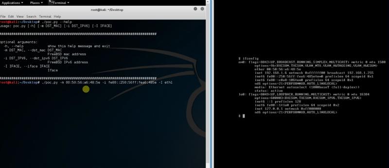 Во FreeBSD обнаружены критически опасные уязвимости - 1
