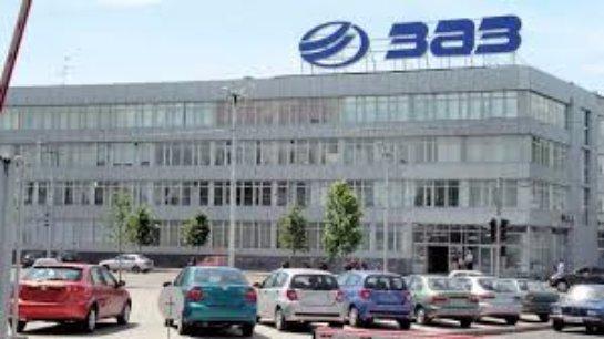 ЗАЗ отказывается от выпуска автомобилей