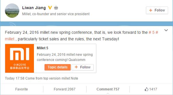 Xiaomi подтвердила, что смартфон Xiaomi Mi5 поступит в продажу 24 февраля