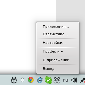 Кроссплатформенный Open Source Time Tracker - 2
