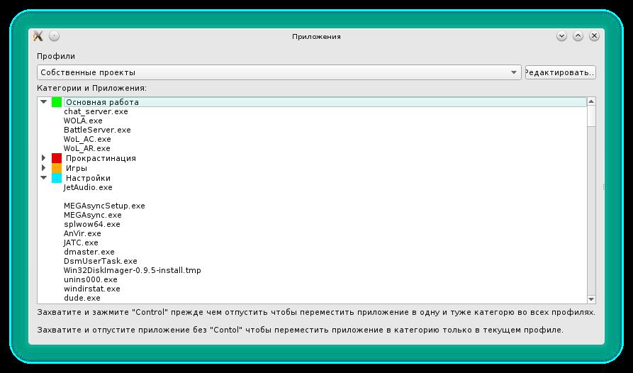 Кроссплатформенный Open Source Time Tracker - 3