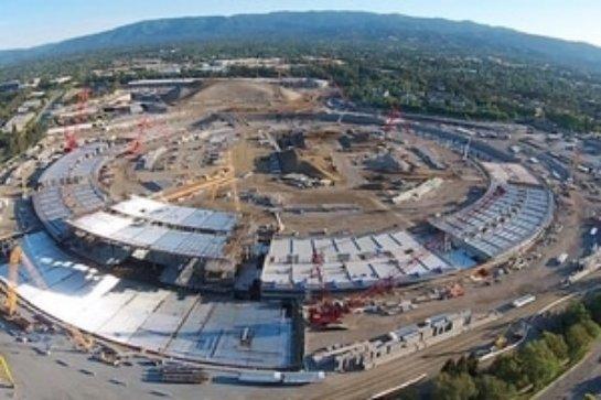 Apple потратит 80 миллионов долларов на визит-центр (Campus 2)