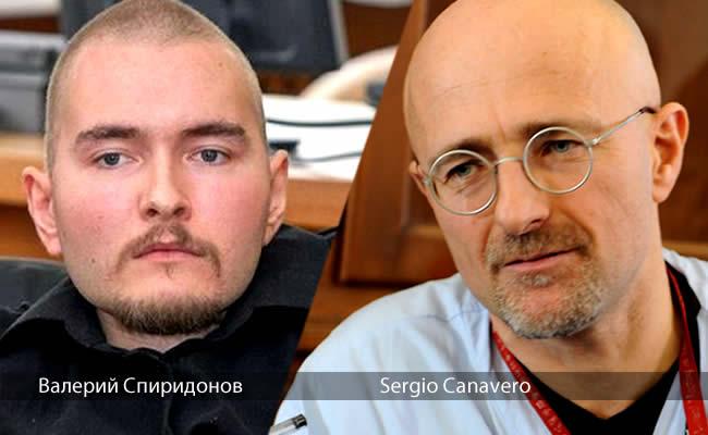 Хирург, который собирается пересадить голову российского программиста, успешно завершил опыт на мыши и обезьяне - 1