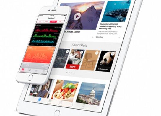 Apple может не выпустить iOS 10