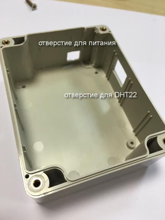 Домашняя метеостанция на базе Arduino - 7