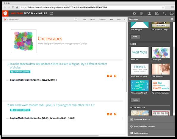 Представляем бесплатную лабораторию программирования Wolfram Programming Lab для изучения языка Wolfram Language - 5