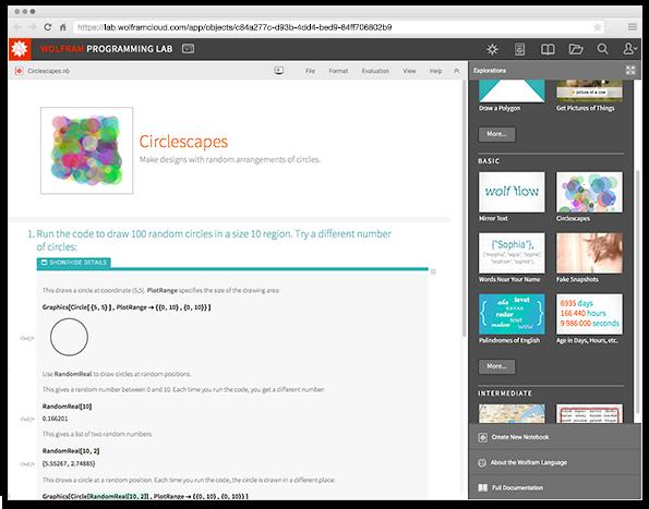 Представляем бесплатную лабораторию программирования Wolfram Programming Lab для изучения языка Wolfram Language - 7