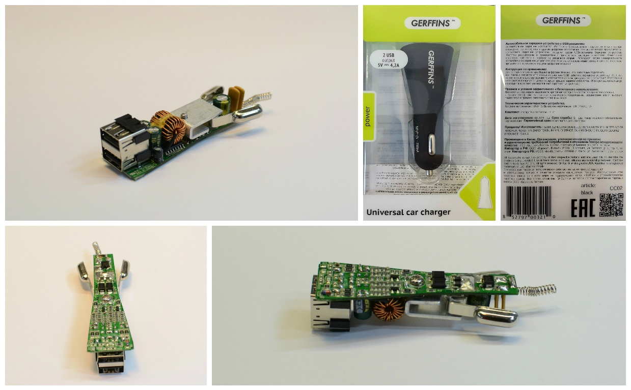 Тест 10 автомобильных зарядок по стандартам ISO - 13