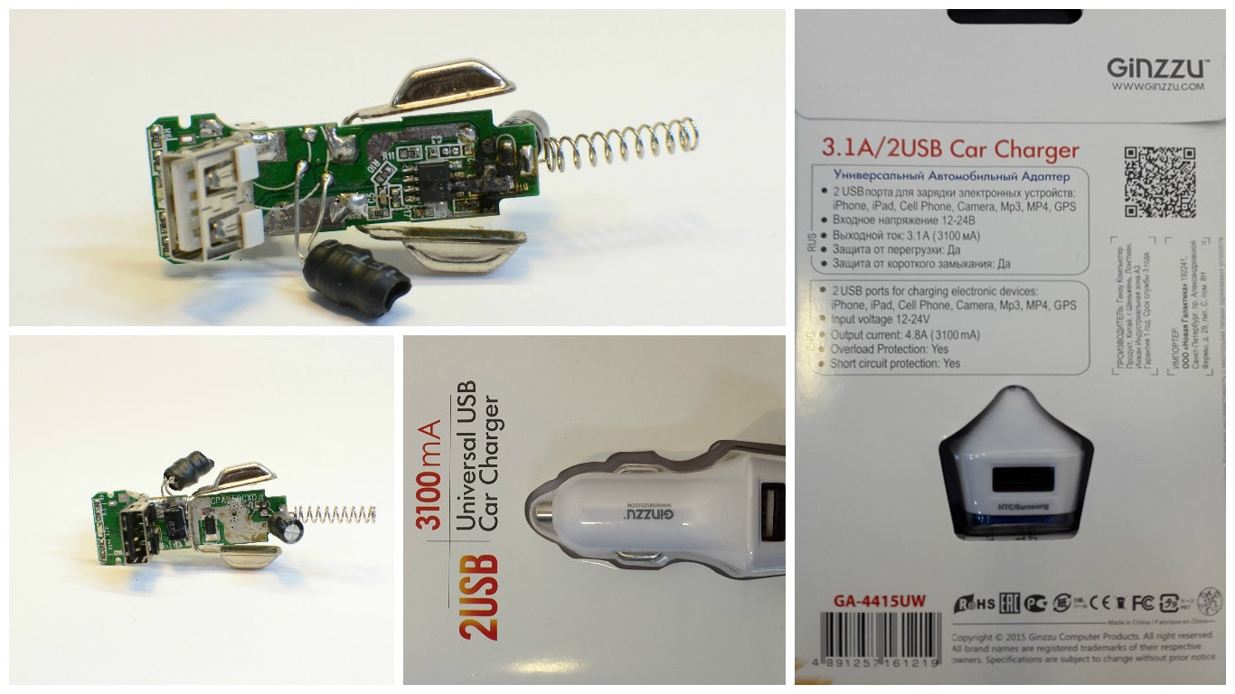 Тест 10 автомобильных зарядок по стандартам ISO - 17