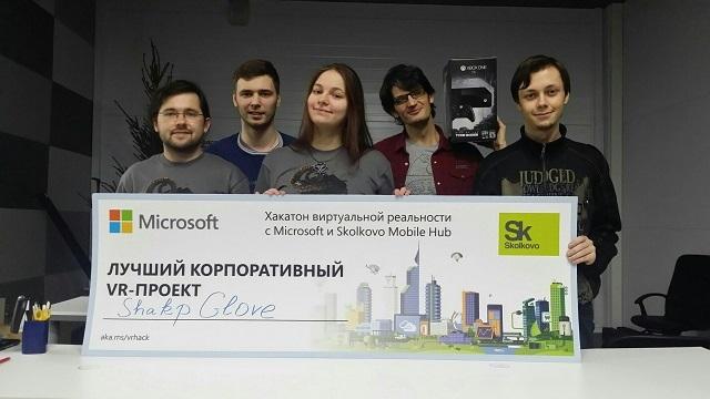 Виртуальная реальность и котики на хакатоне Microsoft и Сколково - 1