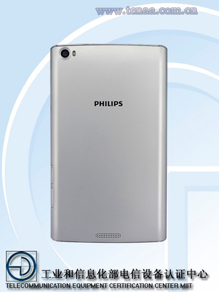 Philips S711L