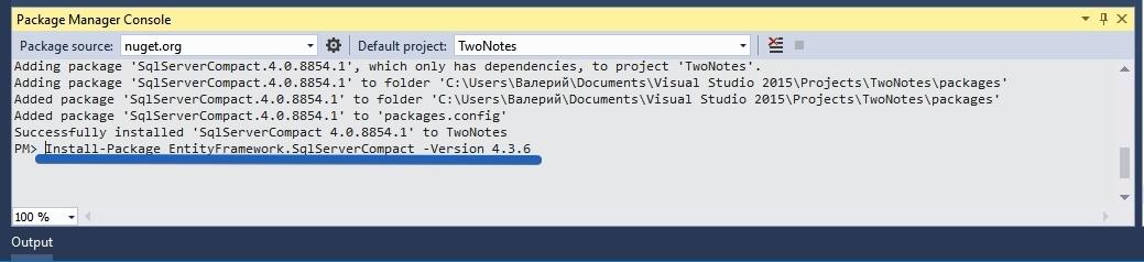 Как использовать БД SQL в студенческом Microsoft AZURE от Dreamspark - 10