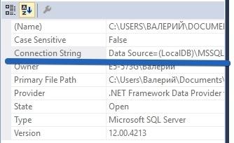 Как использовать БД SQL в студенческом Microsoft AZURE от Dreamspark - 13